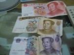 America to China 2011142